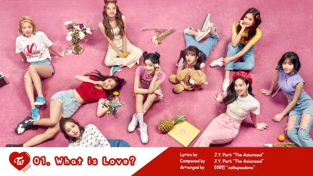 TWICE -What is Love-- 30sec. Player screenshot.png